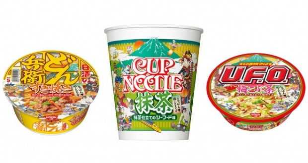 Matcha Green Tea Seafood Cup Noodle Nissin Japan