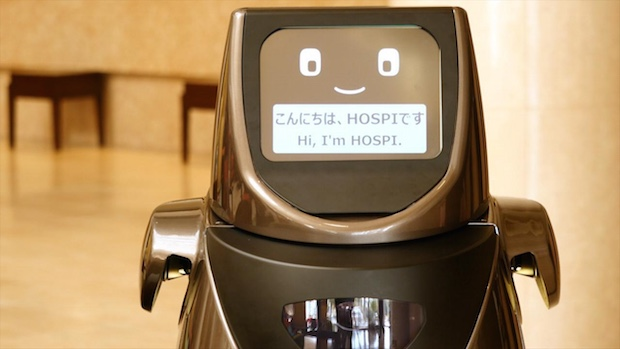 hospir panasonic autonomous delivery robot
