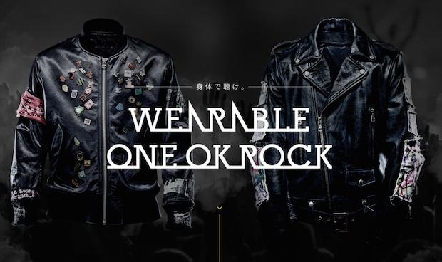 wearable one ok rock jacket music listen yoichi ochiai