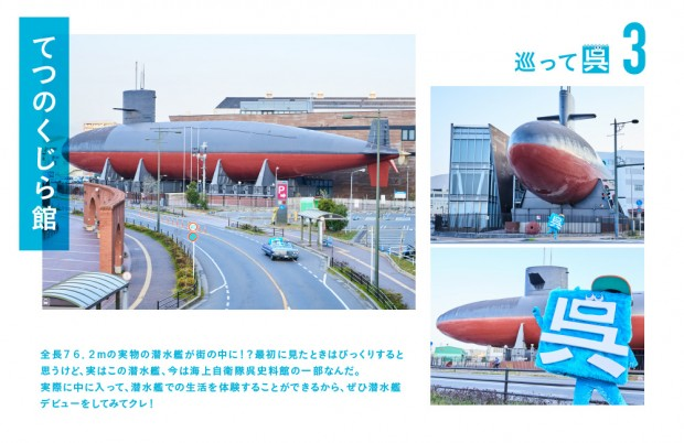 Mr Kure Kureshi City Hiroshima Mascot Japan 2