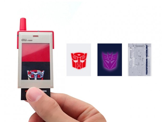 Transformers au Infobar Cell Phone Project Japan 3