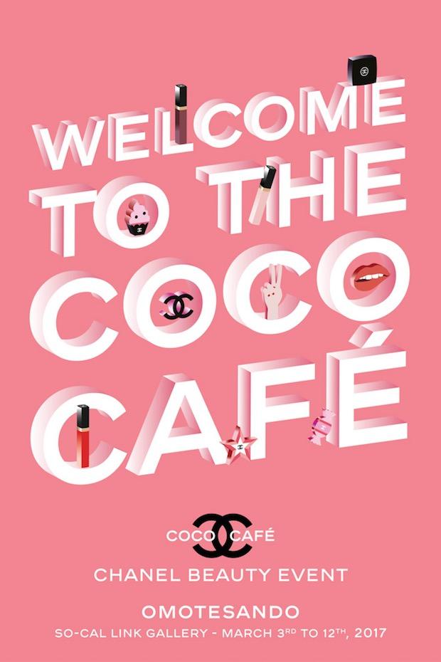 chanel coco cafe omotesando lipstick tokyo