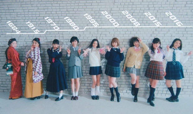 japanese high school jk fashion poses history