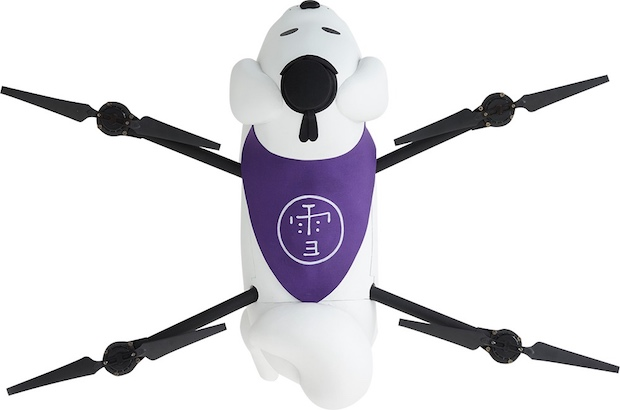 yukimaru oji nara flying dog mascot drone japan