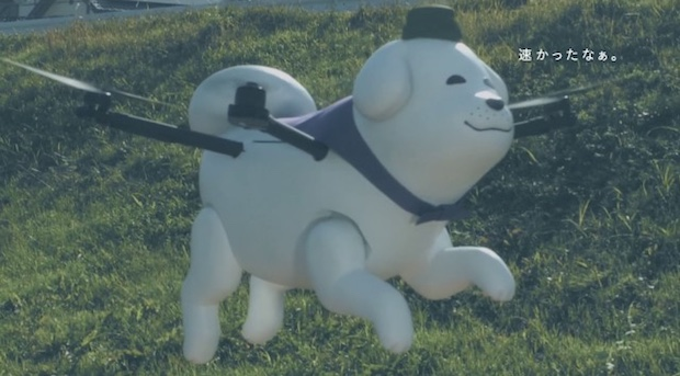 yukimaru oji nara flying dog mascot drone japan