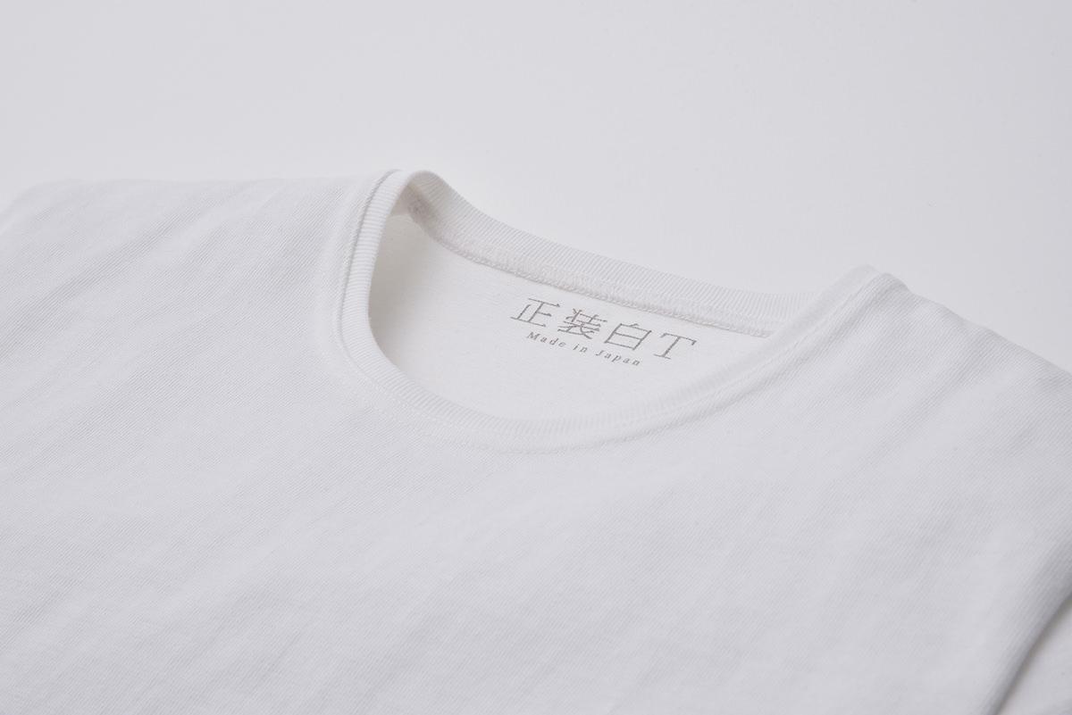 No Nipples Seiso Shiro White Tee Shirt Japan