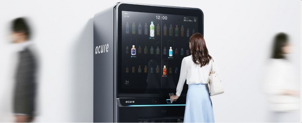 acure pass vending machine smartphone app japan