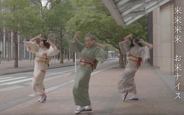tokyo kome rice dance japanese grandma