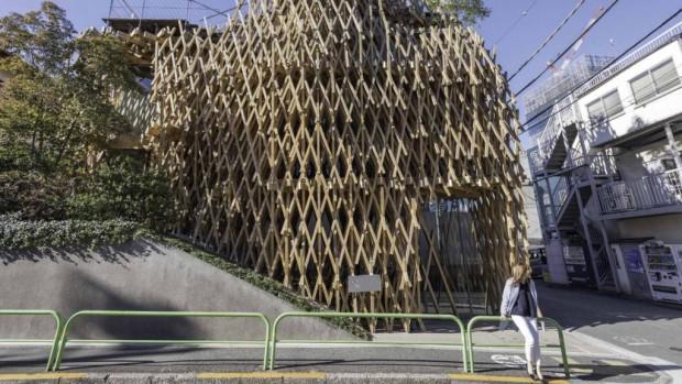 jnto art design architecture travel guide book japan 2