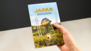 jnto art design architecture travel guide book japan 3