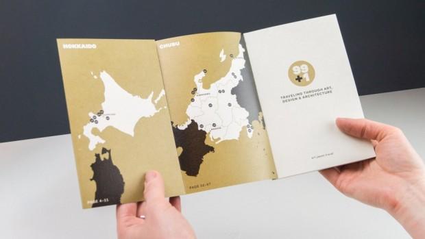 nto art design architecture travel guide book japan 4