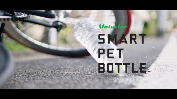 motorize smart pet bottle app japan 9