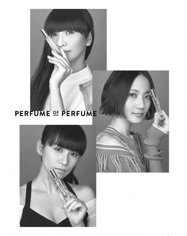 perfume of perfume music group fragrance japan 2