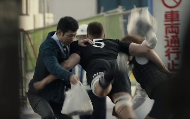 all blacks rugby new zealand japan tokyo