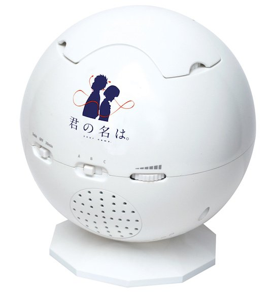 homestar your name anime kimi nonawa planetarium
