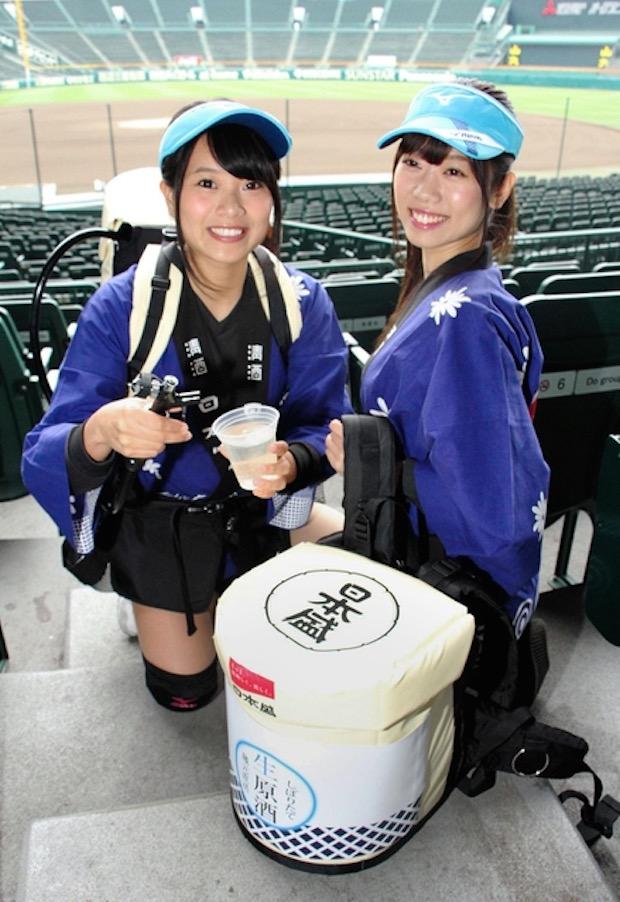 kobe koshien baseball sake nihonshu server girl