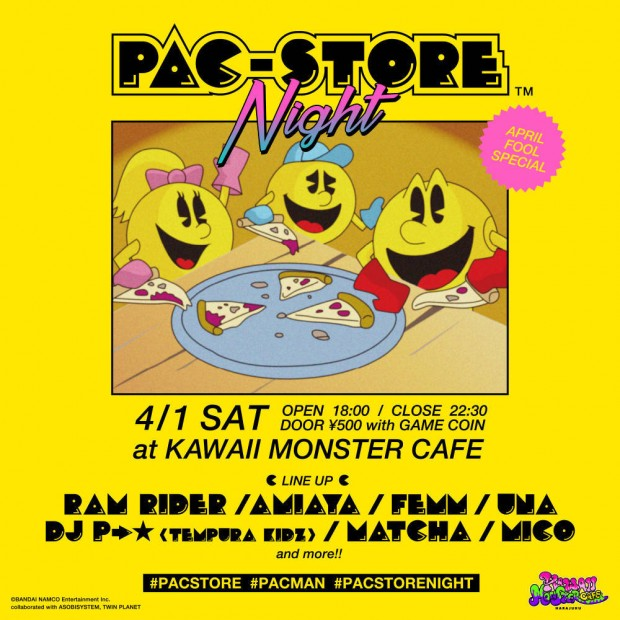 pac man store kawaii monster cafe collaboration menu event japan