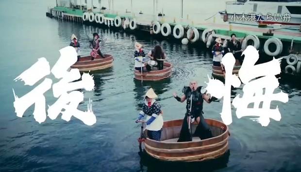 sado metal sado island promotional tourism video japan 2