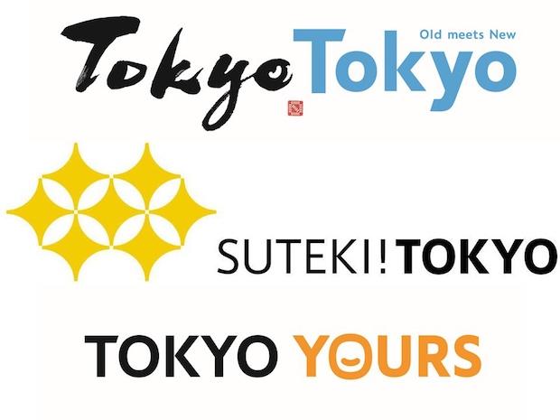 tokyo branding logo tourism