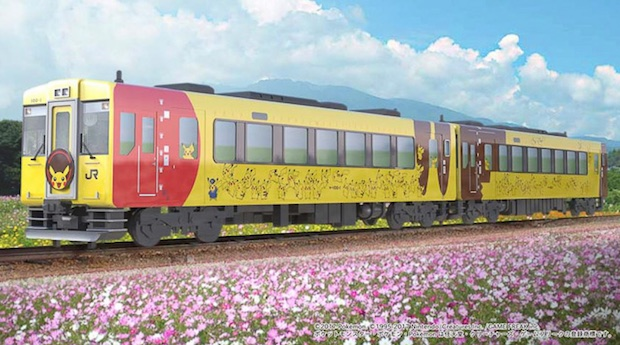 pokemon pikachu train northeast japan