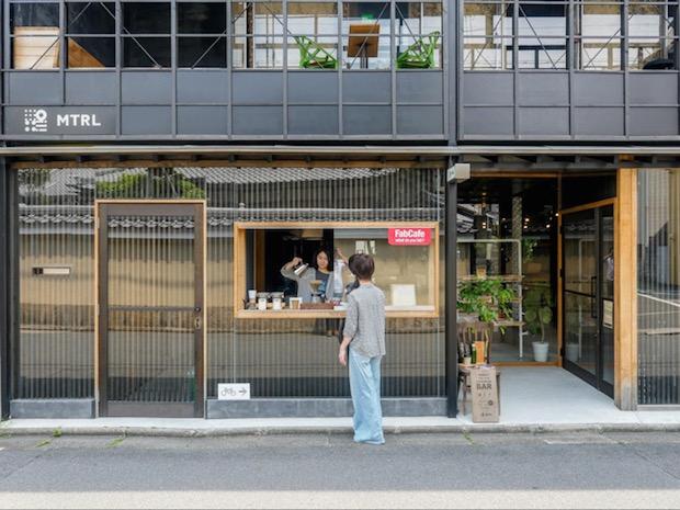 fabcafe kyoto fablab maker space