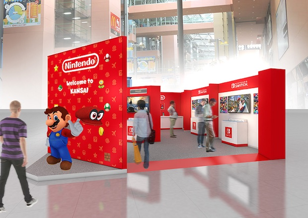 nintendo mario video game check-in play kansai airport
