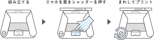 printoss instant smartphone photo printer