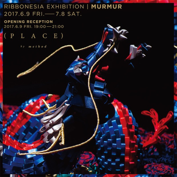 ribbonesia murmur ribbon art japan baku maeda