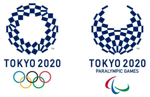 tokyo 2020 summer olympics license plate design contest