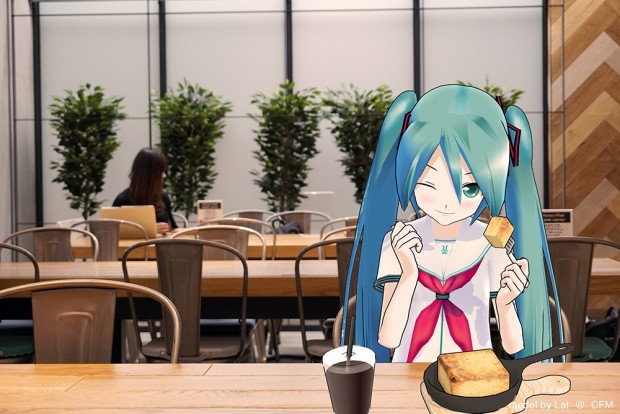 hatsune miku blue leaf cafe augmented reality dating event 1