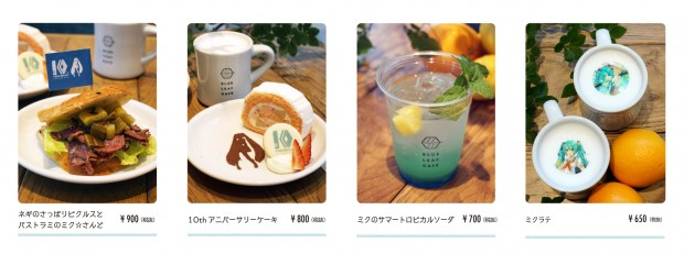 hatsune miku blue leaf cafe augmented reality dating event 2