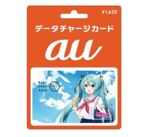 hatsune miku blue leaf cafe augmented reality dating event 4
