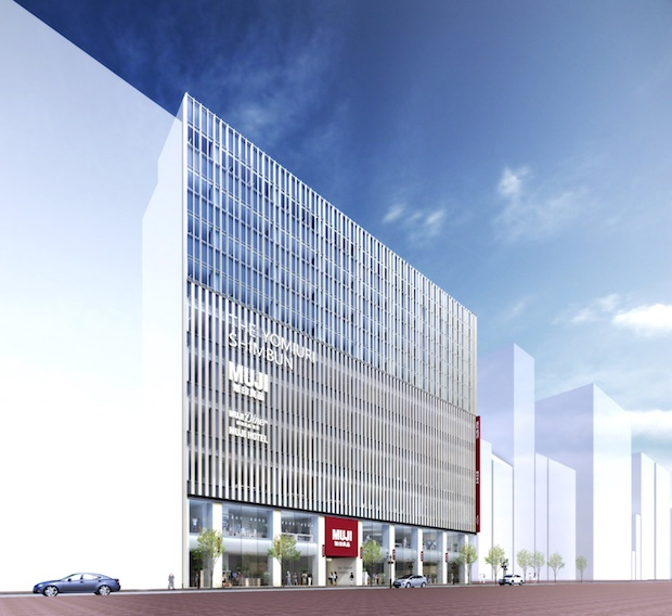muji to open hotel in ginza in spring 2019 japan trends