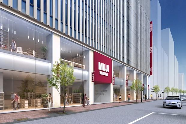 muji hotel tokyo ginza japan 2019 open