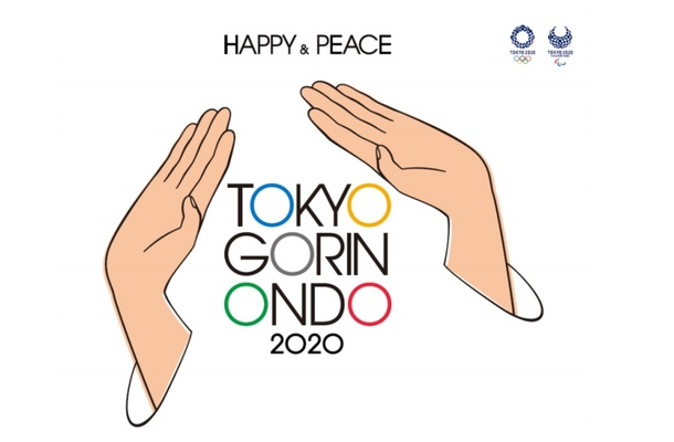 tokyo gorin ondo olympics 2020 song dance official promotional
