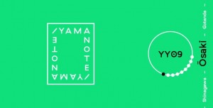 yamanote-line-poster-project