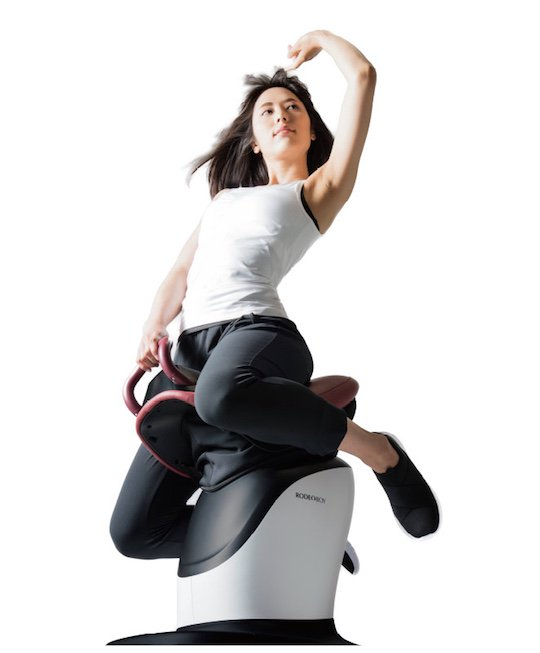 rodeo boy japan exercise fitness machine chair