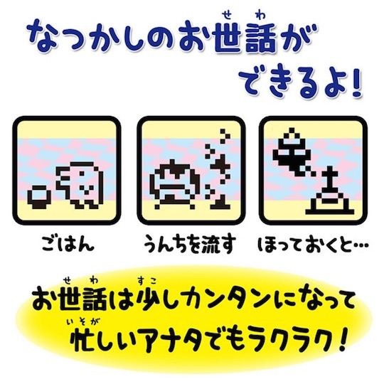 tamagotchi 20th anniversary original model rerelease