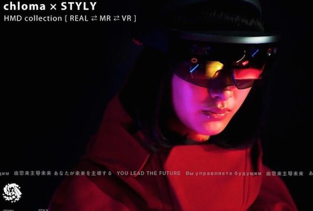 mixed reality shopping virtual technology fashion japan chloma