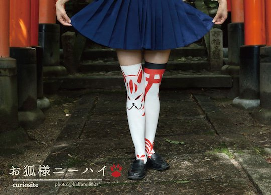 kitsune high knee socks fox japanese