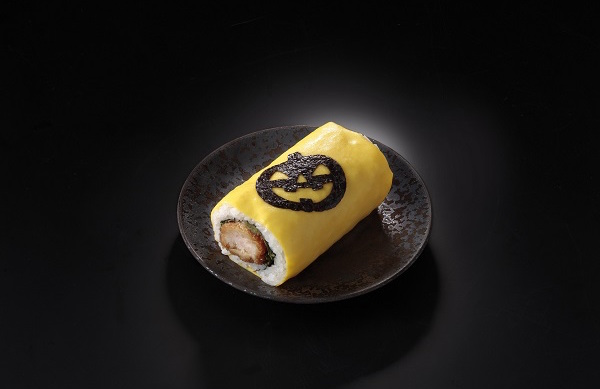 kyoto isetan halloween food desserts event