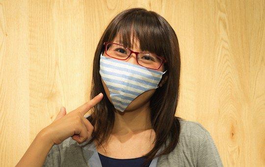 pantsu mask panties