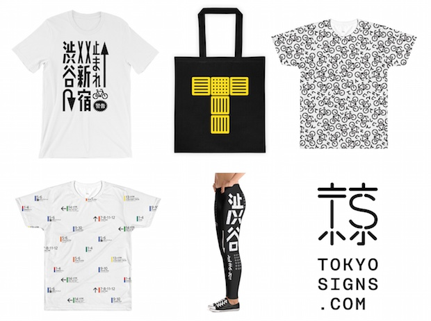 tokyo signs products inspired streets japan