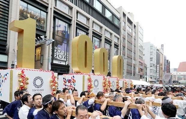tokyo 2020 olympics games mascot
