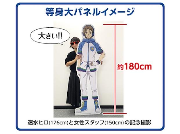 tokyo karaoke anime character panel joysound king of prism pride the hero