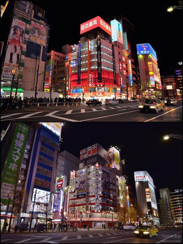 akihabara tokyo changing landscape