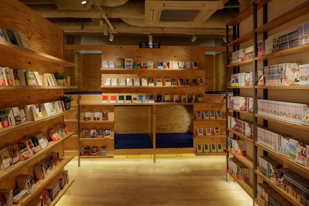 Tsutaya Opens New Coworking And Relaxation Space In