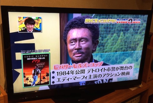blackface japan gaki no tsukai comedian comedy masatoshi hamada new years eve tv television show eddie murphy