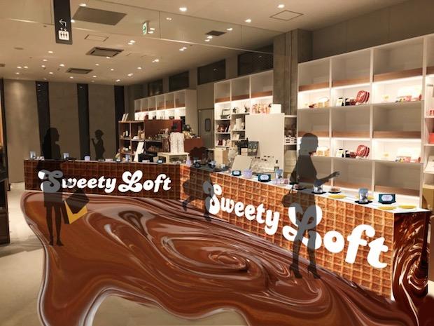 ginza loft sweets chocolate conveyor belt tokyo