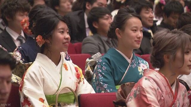 japan shinseijin coming of age foreigners increase